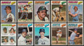 Baseball Cards:Sets, 1977 Topps Cloth Set (55+18), Burger King Yankees Set (22+CL) & Murphy Rookie....