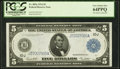 Fr. 883a $5 1914 Federal Reserve Note PCGS Very Choice New 64PPQ