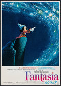 """Movie Posters:Animation, Fantasia (Buena Vista, R-1981). Rolled, Very Fine-. Japanese B2 (20.25"""" X 29""""). Animation.. ..."""