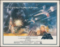 """Movie Posters:Science Fiction, Star Wars (20th Century Fox, 1977). Fine/Very Fine on Cardstock. Half Sheet (22"""" X 28"""") Tom Jung Artwork. Science Fiction.. ..."""