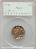 Buffalo Nickels, 1913 5C Type Two MS63 PCGS. This lot will also include a: 1916 5C MS63 PCGS.... (Total: 2 coins)