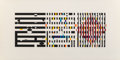 Yaacov Agam (b. 1928) Untitled, late 20th century Screenprint in colors on paper 18-5/8 x 37-1/4