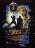 Movie Posters:Science Fiction, Return of the Jedi (20th Century Fox, R-1997). Folded, Ver...