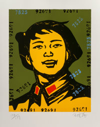 Wang Guangyi (b. 1957) Belief Girl No. 3, 2006 Lithograph in colors on paper 24-3/4 x 19-3/4 inch
