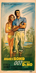 """Movie Posters:James Bond, Dr. No (United Artists, 1962). Fine/Very Fine on Linen. French Poster (15.5"""" X 31""""). Boris Grinsson Artwork.. ..."""
