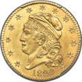 Early Half Eagles, 1820 $5 Square Base 2, Large Letters, BD-2, High R.5, MS63+ PCGS....