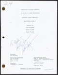 "Movie Posters:Comedy, Airplane! (Paramount, 1980). Very Fine+. Autographed Photocopied Script (117 Pages, 8.5"" X 11""). Comedy.. ..."