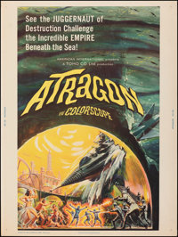 "Atragon (American International, 1964). Rolled, Very Fine-. Poster (30"" X 40""). Reynold Brown Artwork. Science..."