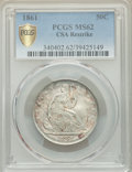 Coming Soon!(PCGS# 340402)