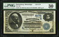 Hattiesburg, MS - $5 1882 Date Back Fr. 538 The First National Bank of Commerce Ch. # (S)5176 PMG Very