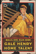 """Movie Posters:Comedy, Home Talent (Reelcraft, 1919). Folded, Good/Very Good. One Sheet (27"""" X 41""""). Comedy.. ..."""