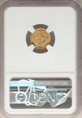 1857 G$1 -- Cleaned -- NGC Details. AU. Mintage 774,789....(PCGS# 7544)