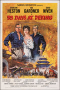 "Movie Posters:Adventure, 55 Days at Peking & Other Lot (Allied Artists, 1963). Folded, Overall: Fine/Very Fine. One Sheets (2) (27"" X 41""). Ho..."