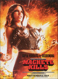 """Movie Posters:Action, Machete Kills (Wild Bunch, 2013). Folded, Very Fine+. French Grande (45.5"""" X 62"""") Advance. Action.. ..."""