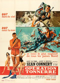 """Movie Posters:James Bond, Thunderball (United Artists, 1965). Folded, Very Fine-. French Grande (46.5"""" X 63"""") Frank McCarthy and Robert McGinnis Artwo..."""