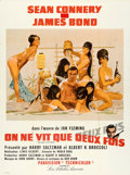 "Movie Posters:James Bond, You Only Live Twice (United Artists, 1967). Folded, Very Fine-. French Grande (47"" X 63"") Style B, Robert McGinnis Artwork...."