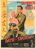 Movie Posters:Film Noir, The Lady from Shanghai (Columbia, 1947). Fine/Very Fine on...