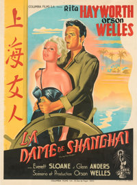 """The Lady from Shanghai (Columbia, 1947). Fine/Very Fine on Linen. French Grande (46"""" X 62"""") Style A, Constanti..."""