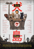 """Movie Posters:Animation, Isle of Dogs (20th Century Fox, 2018). Rolled, Very Fine+. One Sheets (2) (27"""" X 40"""") DS, International and Teaser Styles. A... (Total: 2 Items)"""