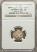 Errors, 1835 10C Capped Bust Dime -- Minor Curved Clip @4:00 -- MS62 NGC....