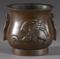 Asian:Chinese, BRONZE VASE. Bronze vase, with two figures of winged carp, and fauxdouble handles. Unknown mark to base. 2.5in. high with...