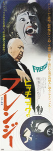 """Movie Posters:Hitchcock, Frenzy (Universal, 1972). Japanese STB (20"""" X 58""""). AlfredHitchcock returned to his native England for a thriller about as..."""