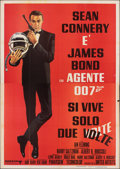Movie Posters, This item is currently being reviewed by our catalogers and photographers. A written description will be available along with high resolution images soon.