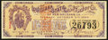 New Orleans, LA- Louisiana State Loan & Trust Co. of New Orleans, LA. $1 Oct. 3, 1893 Certificate Choice About Uncir...