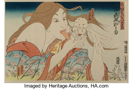 Masami Teraoka (b. 1936) Today's Special, from 31 Flavors Invading Japan, 1981 Woodcut in colors with additional h...