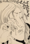 Prints & Multiples, Masami Teraoka (Japanese, 1936). Study for Los Angeles Sushi Series, 1980. Ink on paper. 6-3/4 x 5-3/8 inches (17.1 x 13...