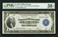 Fr. 727 $1 1918 Federal Reserve Bank Note PMG Choice About Unc 58 EPQ