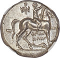 Ancients: CALABRIA. Tarentum. Ca. 240-228 BC. AR didrachm or stater (19mm, 6.58 gm, 5h). NGC MS 4/5 - 4/5, brushed