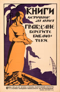 """Movie Posters:Foreign, Protect Libraries (1919). Rolled, Fine/Very Fine. Russian Poster (19.5"""" X 30"""") Nikolay Nikolaevich Kupreyanov Artwork.. ..."""