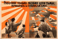 Worker! Only After Breaking the Chains of Darkness Will You Come to Socialism! (1919). Fine- on European Linen. Russian...