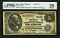 Saint Louis, MO - $5 1882 Date Back Fr. 537 The State National Bank Ch. # (M)5172 PMG Very Fine 25