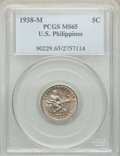 Philippines, 1938-M 5C Philippines 5 Centavos MS65 PCGS; 1944 Philippines 5 Centavos MS65 PCGS.. From The Mahal Collection, Part lll... (Total: 2 coins)
