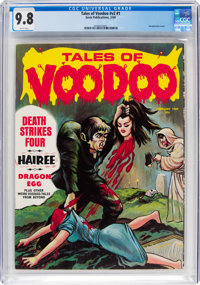 Tales of Voodoo V2#1 (Eerie Publications, 1969) CGC NM/MT 9.8 White pages