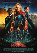 "Movie Posters:Action, Captain Marvel (Walt Disney Studios, 2019). Rolled, Very Fine-. Dutch One Sheets (2) (27.5"" X 39.5"") SS & DS, Advance. Actio... (Total: 2 Items)"