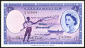 World Currency, Zambia Bank of Zambia 1 Pound ND (1963) Pick A1 Unissued Proof Crisp Uncirculated.. ...