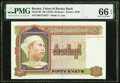 World Currency, Burma Union of Burma Bank 50 Kyats ND (1979) Pick 60 PMG Gem Uncirculated 66 EPQ.. ...
