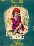 """Movie Posters:Foreign, Two Women (Marceau-Cocinor, 1961). Folded, Very Fine-. Full-Bleed French Grande (45.25"""" X 62""""). Gilbert Allard Artwork.. ..."""