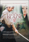 """Movie Posters:Foreign, The Hidden Blade & Other Lot (Tartan, 2004). Rolled, Very Fine. One Sheets (2) (27"""" X 39.5"""" & 27.25"""" X 39"""") SS. Foreign.. ... (Total: 2 Items)"""