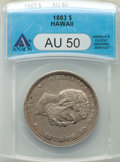 Coins of Hawaii , 1883 $1 Hawaii Dollar AU50 ANACS. Mintage 46,348. ...