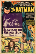 """Movie Posters:Serial, The Batman (Columbia, 1943). Folded, Very Fine-. One Sheet (27"""" X 41"""") Chapter 4 -- """"Slaves of the Rising Sun."""" . ..."""