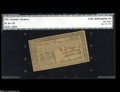 Colonial Notes:New Jersey, New Jersey March 25, 1776 1s Hallmark Crisp Uncirculated 64.