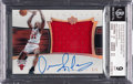 Basketball Cards:Singles (1980-Now), 2004-05 Upper Deck Exquisite Collection Dennis Rodman Extra Exquisite Jersey Autograph #RO BGS Mint 9, Auto 9 - Serial Numbere...