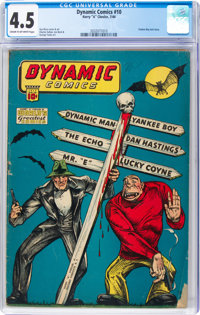 Dynamic Comics #10 (Chesler, 1944) CGC VG+ 4.5 Cream to off-white pages