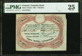 World Currency, Finland Finlands Bank 1 Markka 1861 Pick A32Ad PMG Very Fine 25.. ...