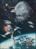 """Movie Posters:Science Fiction, Return of the Jedi (Official Star Wars Fan Club, 1983). Rolled, Very Fine. Fan Club Poster (20"""" X 27"""") Rick Sternbach Artwor..."""