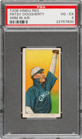 Baseball Cards:Singles (Pre-1930), 1909-11 T206 Hindu-Red Patsy Dougherty (Arm in Air) PSA VG-EX 4 - The Only Confirmed Hindu-Red Back! ...